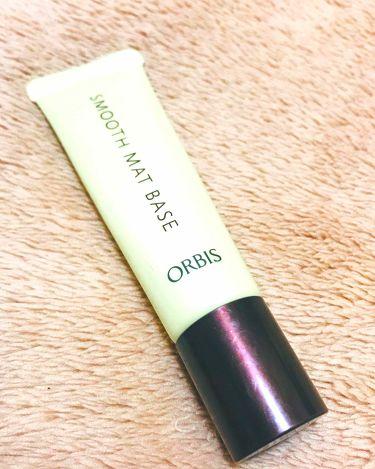 スムースマットベース/ORBIS/化粧下地を使ったクチコミ(1枚目)