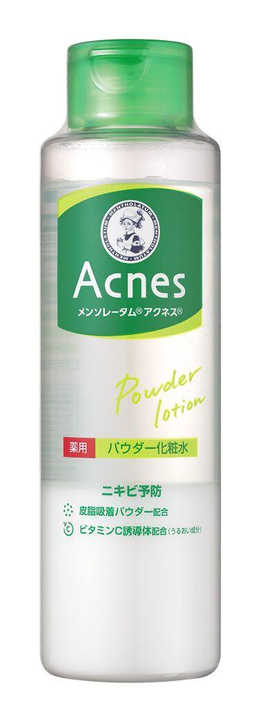 薬用パウダー化粧水 メンソレータム アクネス