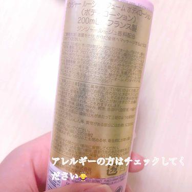 ジンジャールージュパフューム ボディローション/ロジェ・ガレ/ボディローション・ミルクを使ったクチコミ(2枚目)
