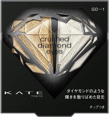 クラッシュダイヤモンドアイズ GD-1