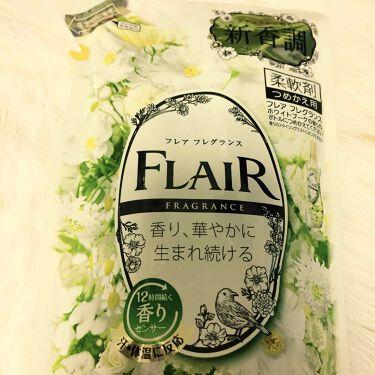フレア フレグランス ホワイトブーケの香り/フレア フレグランス/柔軟剤を使ったクチコミ(1枚目)