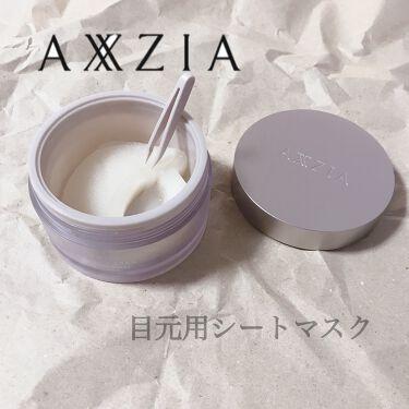 ビューティーアイズ エッセンスシート プレミアム/AXXZIA/アイケア・アイクリームを使ったクチコミ(1枚目)