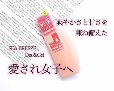 mayukoさんの「シーブリーズデオ&ジェル A(ピンクグレープフルーツ)<デオドラント・制汗剤>」を含むクチコミ