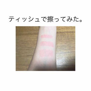 WHY NOT SPINNS リップティント/DAISO/口紅を使ったクチコミ(3枚目)