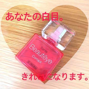 Sakuraさんの「参天製薬サンテ ボーティエ(医薬品)<その他>」を含むクチコミ