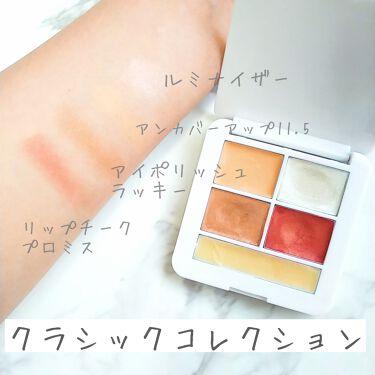 カラーパレット クラシックコレクション/rms beauty/ジェル・クリームチークを使ったクチコミ(2枚目)