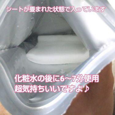 モイスチャーハーバルマスク ラベンダー/カモミール/MARKS&WEB/シートマスク・パックを使ったクチコミ(3枚目)
