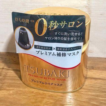 プレミアムリペアマスク/TSUBAKI/ヘアパック・トリートメント by もね