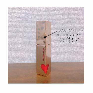 ❁おきく❁さんの「VAVI MELLO(バビメロ)ハートウィンドウリップティントオイルタイプ<リップグロス>」を含むクチコミ