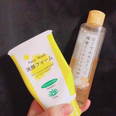 ゆうきさんの「DAISOローヤルゼリーと蜂蜜配合のはりツヤ化粧水<化粧水>」を含むクチコミ