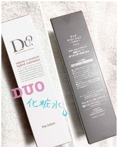 ザ ローション/DUO/化粧水を使ったクチコミ(1枚目)
