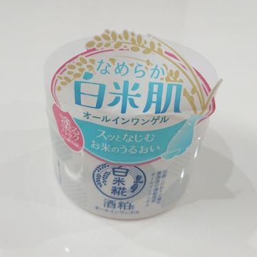 白米糀 酒粕フェイスパック/コスメテックスローランド/シートマスク・パックを使ったクチコミ(3枚目)
