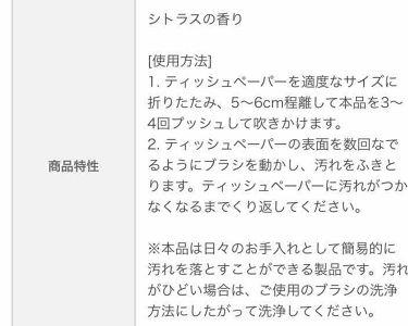 ブラシ クレンザー/M・A・C/その他化粧小物を使ったクチコミ(2枚目)