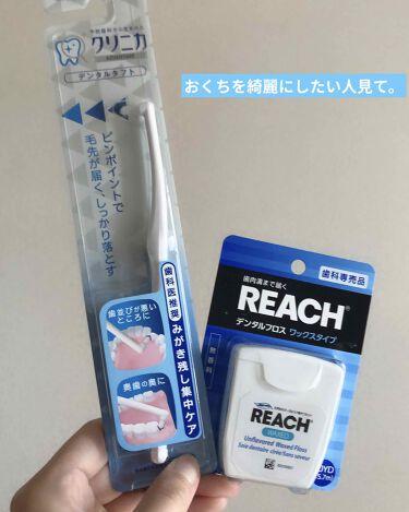 アドバンテージ デンタルタフト/クリニカ/歯ブラシ・デンタルフロスを使ったクチコミ(1枚目)