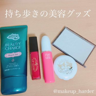 makeup_harderさんの「ロゼットマイメロディ リップ&チーク<ジェル・クリームチーク>」を含むクチコミ
