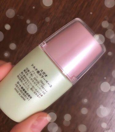 シルク感カラーベース/SUGAO/化粧下地を使ったクチコミ(2枚目)