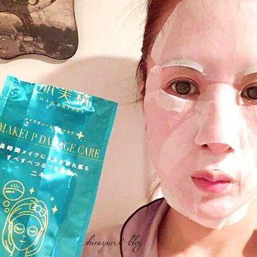 ビューティーケアマスク(ニキビ)/肌美精/シートマスク・パックを使ったクチコミ(3枚目)