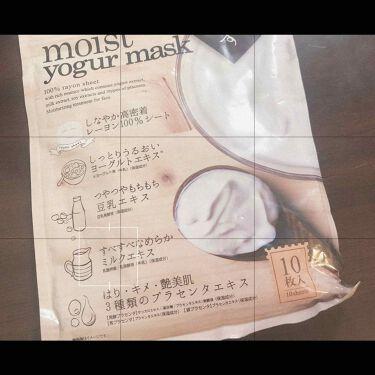 moist yogur mask/ジャパンギャルズ/シートマスク・パックを使ったクチコミ(1枚目)