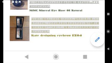 ミネラルクリーミーアイベース/MiMC/ジェル・クリームアイシャドウを使ったクチコミ(3枚目)