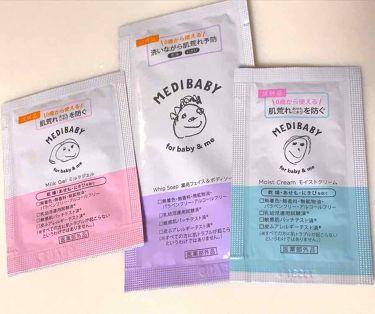 メディベビー 薬用モイストクリーム/その他/ボディ保湿を使ったクチコミ(1枚目)