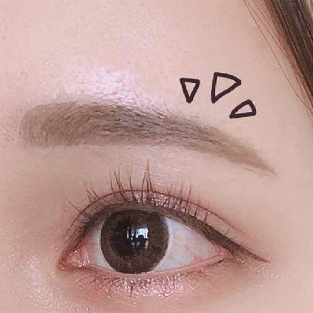 きれいな眉毛を作る【コンシーラーの使い方】って?初心者さん向けの選び方も解説!のサムネイル