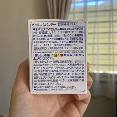 【画像付きクチコミ】ビタミンCを手軽に取れる♡/DHCビタミンCパウダーを紹介します!!私の昔の投稿を見ればわかるのですが、私とても肌が汚くて、、そして、肌活を始めた始めた頃に飲み始めたビタミンCです。 <商品紹介>DHC ビタミンCパウダー320円失い...