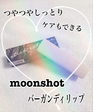 HONEY COVERLET STICK EXTREME リップスティック /moonshot/口紅を使ったクチコミ(1枚目)