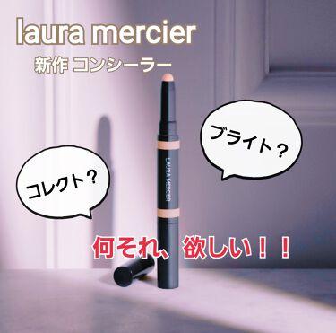 フローレス フュージョン ウルトラ ロングウェア コンシーラー/laura mercier/コンシーラーを使ったクチコミ(1枚目)