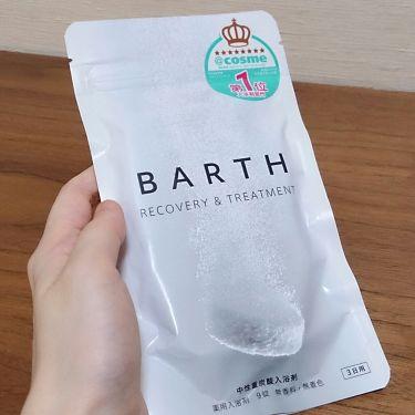 薬用 BARTH 中性重炭酸入浴剤/BARTH/入浴剤を使ったクチコミ(1枚目)