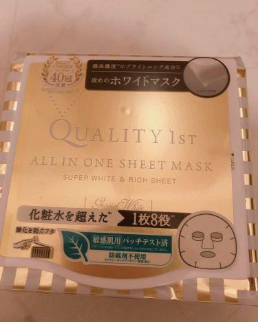 オールインワンシートマスク グランホワイト 携帯用/クオリティファースト/シートマスク・パックを使ったクチコミ(3枚目)