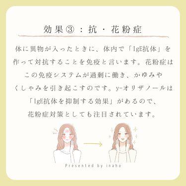 コンディショニングローション/inaho/化粧水を使ったクチコミ(4枚目)