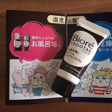 てごたえ お風呂場のスチームクリアケアセラム/ビオレ/洗い流すパック・マスクを使ったクチコミ(3枚目)