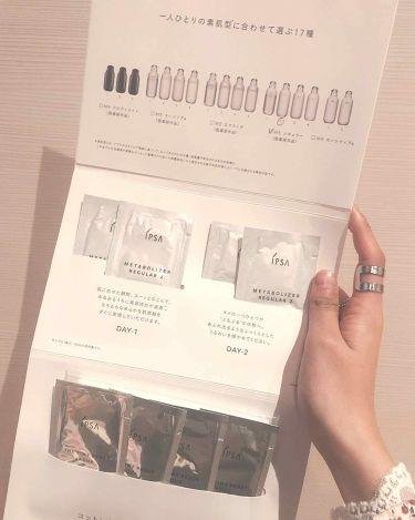 クレンジング マリンケイク/IPSA/洗顔石鹸を使ったクチコミ(2枚目)