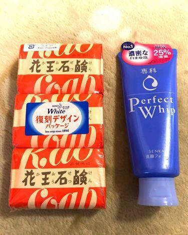 花王石鹸ホワイトfb/花王/ボディ石鹸を使ったクチコミ(1枚目)