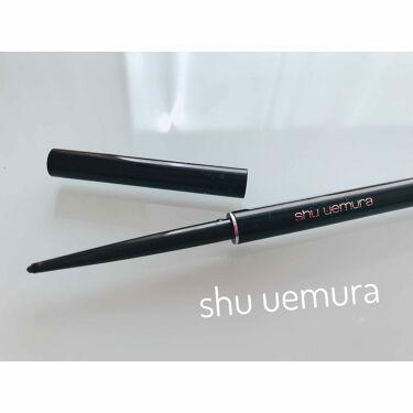 ラスティング ソフト ジェル ペンシル N/shu uemura/ジェルアイライナーを使ったクチコミ(1枚目)