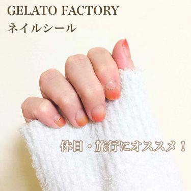 GELATO FACTORY/その他/ネイル用品を使ったクチコミ(1枚目)