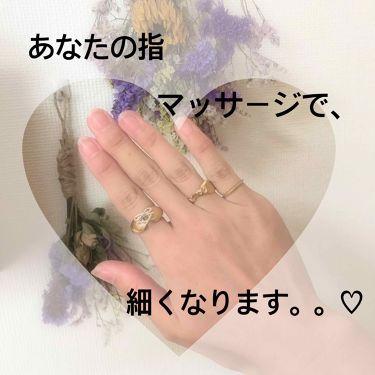 Sakuさんの「ジルスチュアートクリスタルブルーム パフュームド ハンドクリーム<ハンドクリーム・ケア>」を含むクチコミ