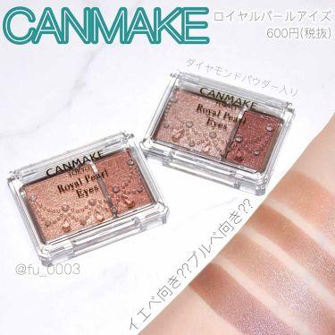 ロイヤルパールアイズ/CANMAKE/パウダーアイシャドウ by ふうか