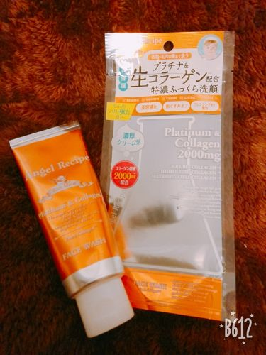 エンジェルレシピ リッチモイスト 洗顔フォーム/ステラシード/洗顔フォームを使ったクチコミ(1枚目)