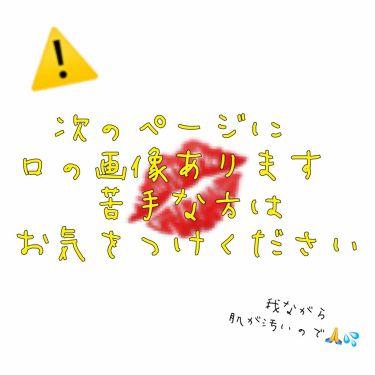UR GLAM LIQUID ROUGE(リキッドルージュペン)/DAISO/口紅を使ったクチコミ(3枚目)