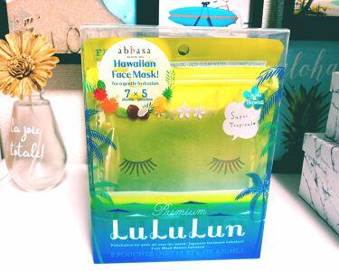 ハワイのプレミアムルルルン(プルメリアの香り)/ルルルン/シートマスク・パックを使ったクチコミ(3枚目)