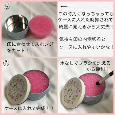 メイクブラシクリーナー(手作り)/キャンドゥ/その他化粧小物を使ったクチコミ(4枚目)