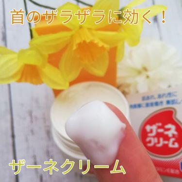 ザーネクリーム/ザーネ/ハンドクリーム・ケアを使ったクチコミ(1枚目)