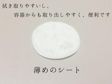 UR GLAM COLOR NAIL SELECTION/DAISO/マニキュアを使ったクチコミ(2枚目)