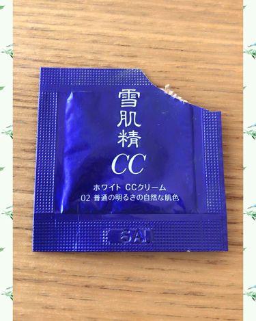 あやか🐰🎀さんの「雪肌精ホワイト CCクリーム<化粧下地>」を含むクチコミ