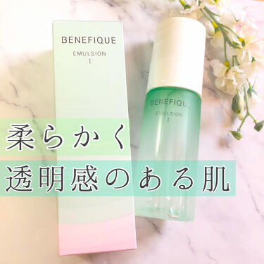 ドゥース エマルジョンⅠ/BENEFIQUE/乳液を使ったクチコミ(1枚目)