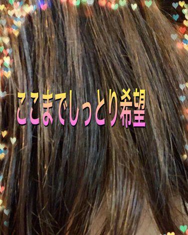 まとめ髪アレンジウォーター/マトメージュ/ヘアスプレー・ヘアミストを使ったクチコミ(4枚目)