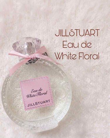 ジルスチュアート リラックス オード ホワイトフローラル/JILL STUART/香水(レディース)を使ったクチコミ(1枚目)