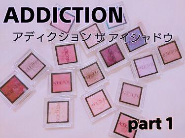 アイシャドウ/ADDICTION/パウダーアイシャドウ by ひるさん