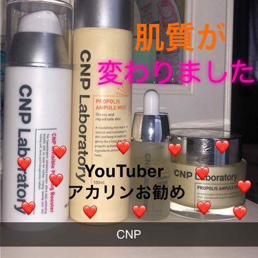 プロポリス エナジー アンプル/CNP Laboratory/美容液を使ったクチコミ(1枚目)